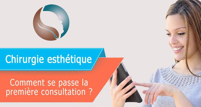 consultation-esthetique