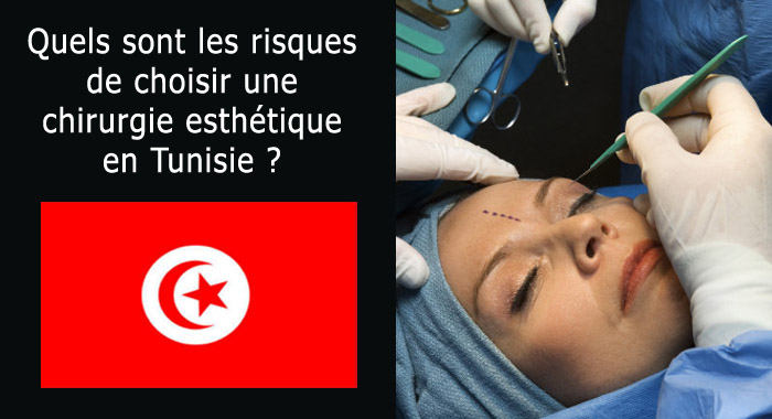 chirurgie-tunisie